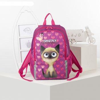 Рюкзак школьный grizzly rg-969-1 38*29*17 дев, фуксия