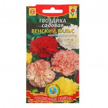 садовые Семена двулетних цветов