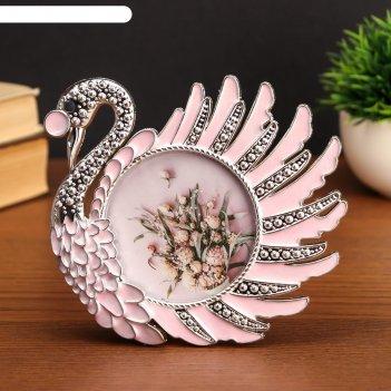 Фоторамка пластик под металл 10х10 см розовый лебедь серебро 16х16 см