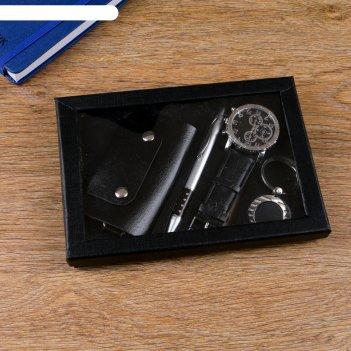 Набор подарочный 4в1 (ручка, часы, ключница, брелок)