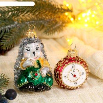 Набор новогодних игрушек ёжик с   часами