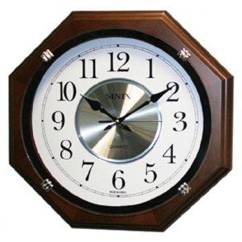 Большие настенные часы  1075 wa