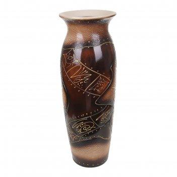 Ваза напольная форма луиза абстракция, коричневая