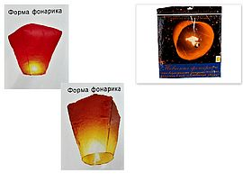 Фонарик китайский шар желаний d=32,5см. 53,5*92см. (2вида) (упаковочный па