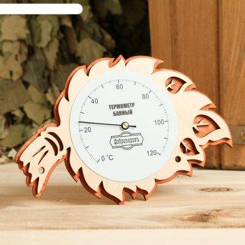 Термометр для бани  листок, 19,3х13см, добропаровъ