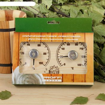 Деревянный термометр+ гигрометр станция банная открытая бытовая прямоуголн