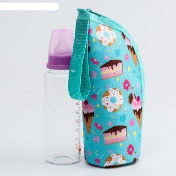 Термосумка для бутылочки зайка полли на молнии