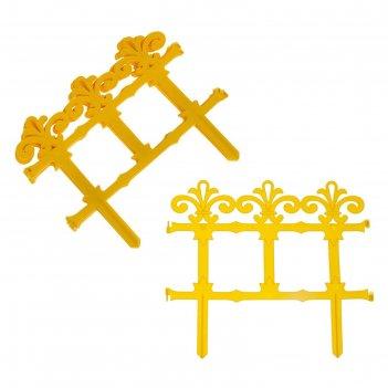 Ограждение декоративное, 33 х 267 см, 7 секций, пластик, жёлтое, роскошный