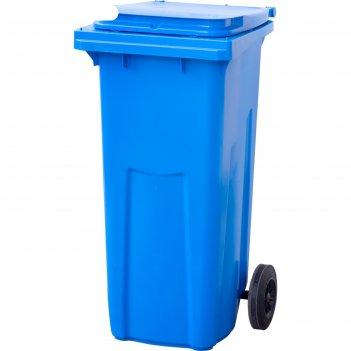 Мусорный контейнер на 2-x колесах с крышкой 120 л синий