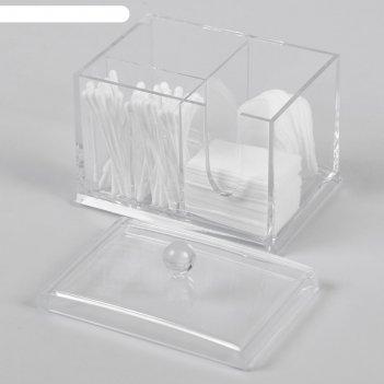 Контейнер для хранения косметических принадлежностей, цвет прозрачный