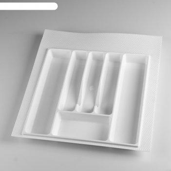 Лоток для столовых приборов 500 мм белый
