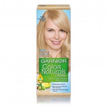 Краска для волос garnier color naturals, тон 113, песочный блондин