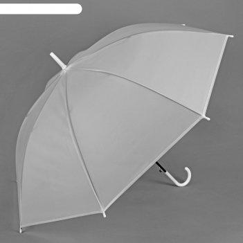 Зонт полуавтоматический «однотонный», 8 спиц, r = 46 см, цвет белый