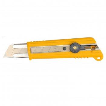 Нож olfa ol-nh-1, с противоскользящим покрытием, фиксатор, 25 мм