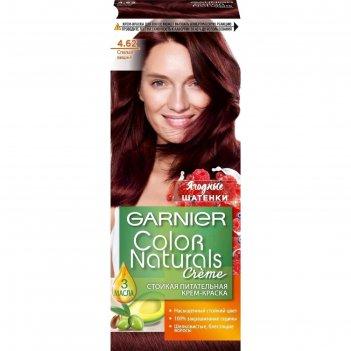 Краска для волос garnier color naturals, оттенок 4.62 сладкая вишня