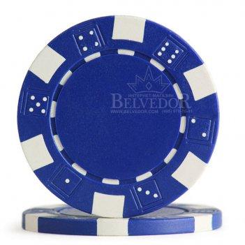 Профессиональные фишки для покера dice синий цвет