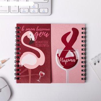 Двойной блокнот фламинго