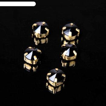 Стразы в цапах (набор 5 шт), 8*8мм, цвет черный в золоте