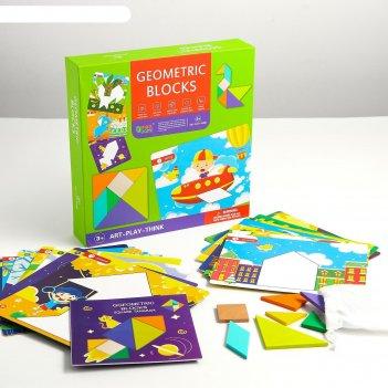 Детская головоломка собери фигуры 25х25х5 см