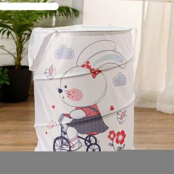 Корзинка для игрушек зайка на велосипеде 35х35х45 см
