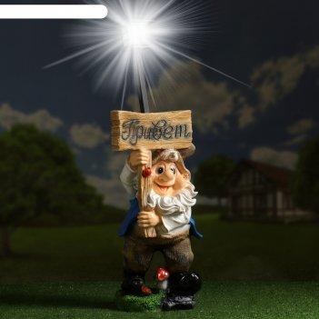 Садовый фонарь гном привет с фонарем 57см