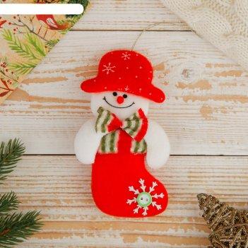 Подвеска снеговик в сапожке