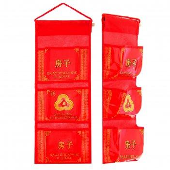 Кармашки на стену достатка и процветания (3 отделения), цвет красный