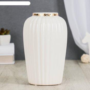 Ваза керамика настольная геометрия люкс 8*23 см, горлышко, белая