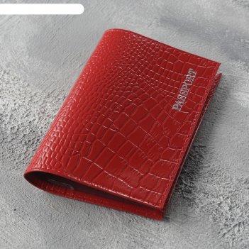 Обложка для паспорта, тиснение фольга, крокодил, цвет красный