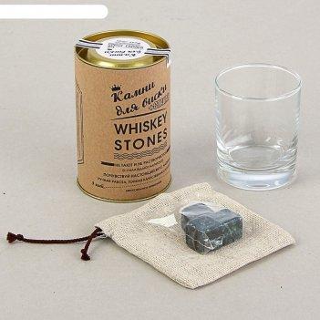 Набор камни для виски 3 шт  + стакан в тубусе