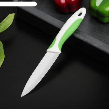 Нож керамический доляна «умелец», лезвие 10 см, цвет зелёный
