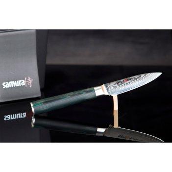 Нож кухонный овощной samura damascus sd0010 ножи из дамасской стали 87 мм
