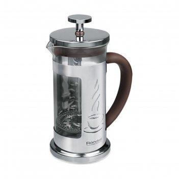 Френч-пресс 1000 мл mocco latte rondell