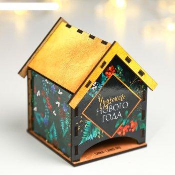 Чайный домик чудесного нового года 8,6х9,6х12 см