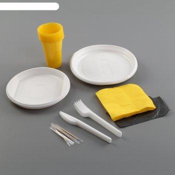 Набор для пикника «шашлычный №3», 6 персон, цвет жёлтый/белый