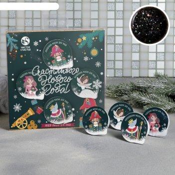 Звёздная маска-плёнка счастливого нового года!, набор из 4 шт. по 15 мл.