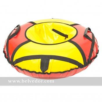Тюбинг: санки-ватрушки 95см красно-желтый
