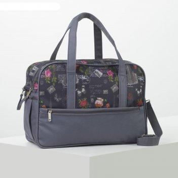 5802 п-420/д сумка дорожная,42*18*30, черные/серые бабочки, 1 отд, 3 нар к