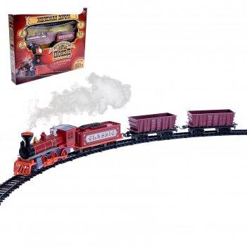 Железная дорога паровоз, 3 вагона, 17 деталей, длина пути 325 см, световые