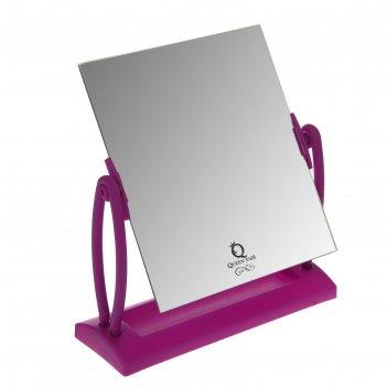 Зеркало настольное на подставке прямоугольник, цвет фиолетовый