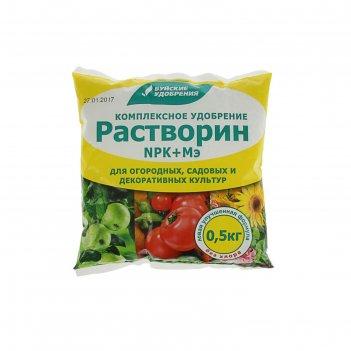 Удобрение водорастворимое растворин марка б, 0,5 кг