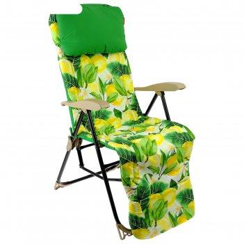 Кресло-шезлонг (ннк5/l принт с лимонами)
