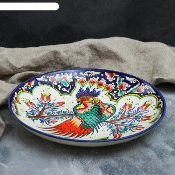 Ляган круглый «жар-птица», 31 см