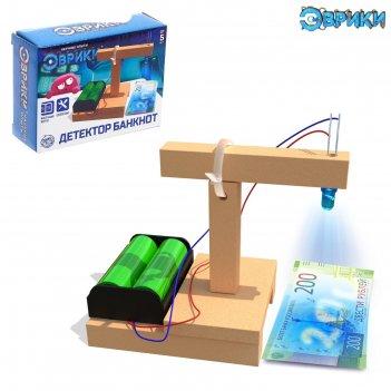 Эврики набор для опытов детектор банкнот