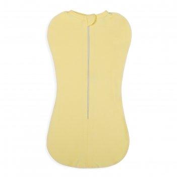 Трикотажная пелёнка кокон, цвет жёлтый 12455