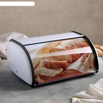 Хлебница металлическая домашний хлеб, малая