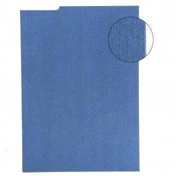 Бумага для творчества фактурная нити синие формат а4