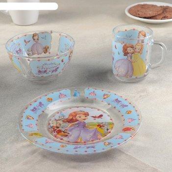 Набор посуды детский софия, 3 предмета