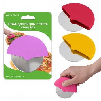 Резак для теста и пиццы «роллер», 9.5x8.5 см