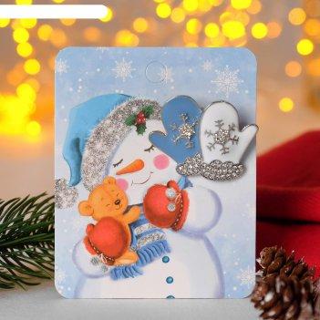 Брошь новогодняя сказка варежки, цвет бело-голубой в серебре